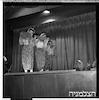 רקדנים יוגוסלביים, 11/1951 – הספרייה הלאומית