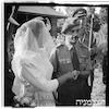 """חתונה צבאית בחיל האויר, ת""""א, 1949 – הספרייה הלאומית"""