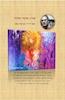 מילים ורגשות : מנצחים את החיים / ציורים באדיבות הצייר: חרמון הרלוי ; צילומים ועיצוב: אהבה אתואל ; עריכה והגהה: אהבה אותאל ואורית מנחם.