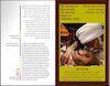 תפילת ביתא ישראל: המוזיקה הדתית של יהודי אתיופיה .[הקלטת שמע] – הספרייה הלאומית