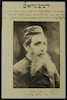Portrait of cantor: Baruch Schor.